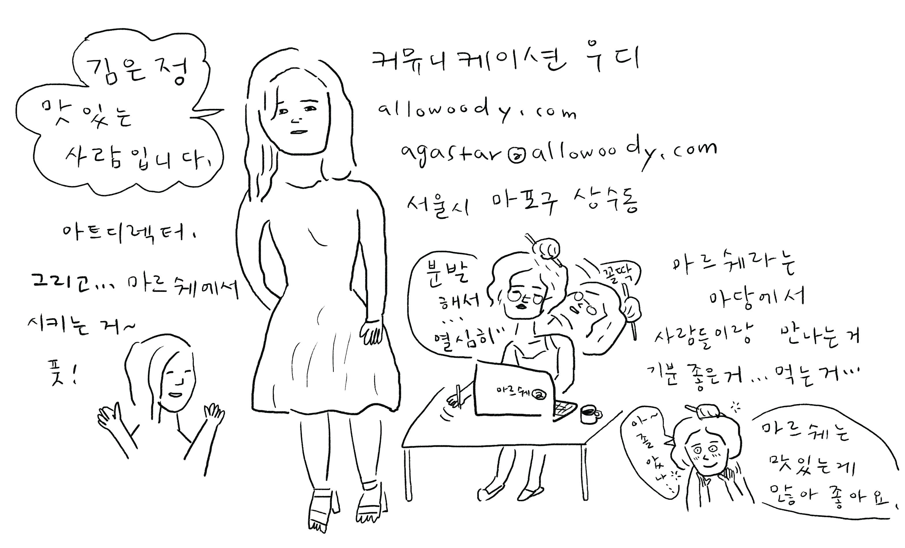 디자인1-김은정수정