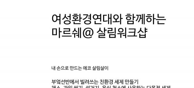 2014년 5월 11일 (일)